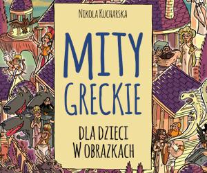 mity_greckie_300x250