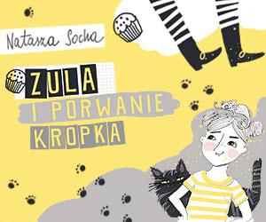 zula_300x250