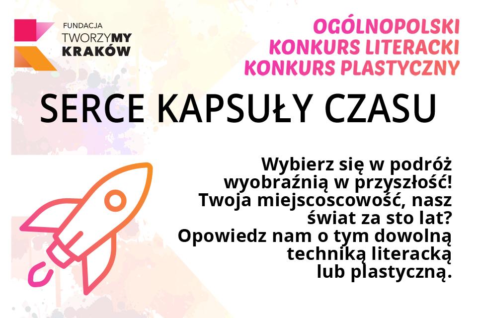 Serce Kapsuły czasu_banner