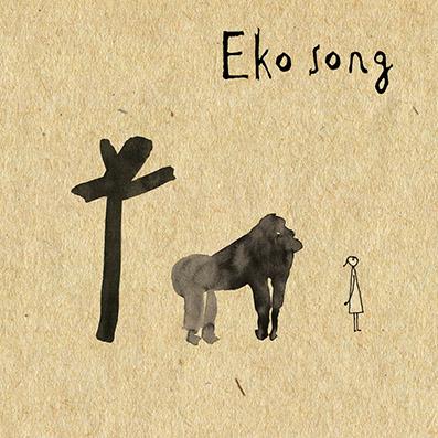eko_song_justyna_stefanczyk