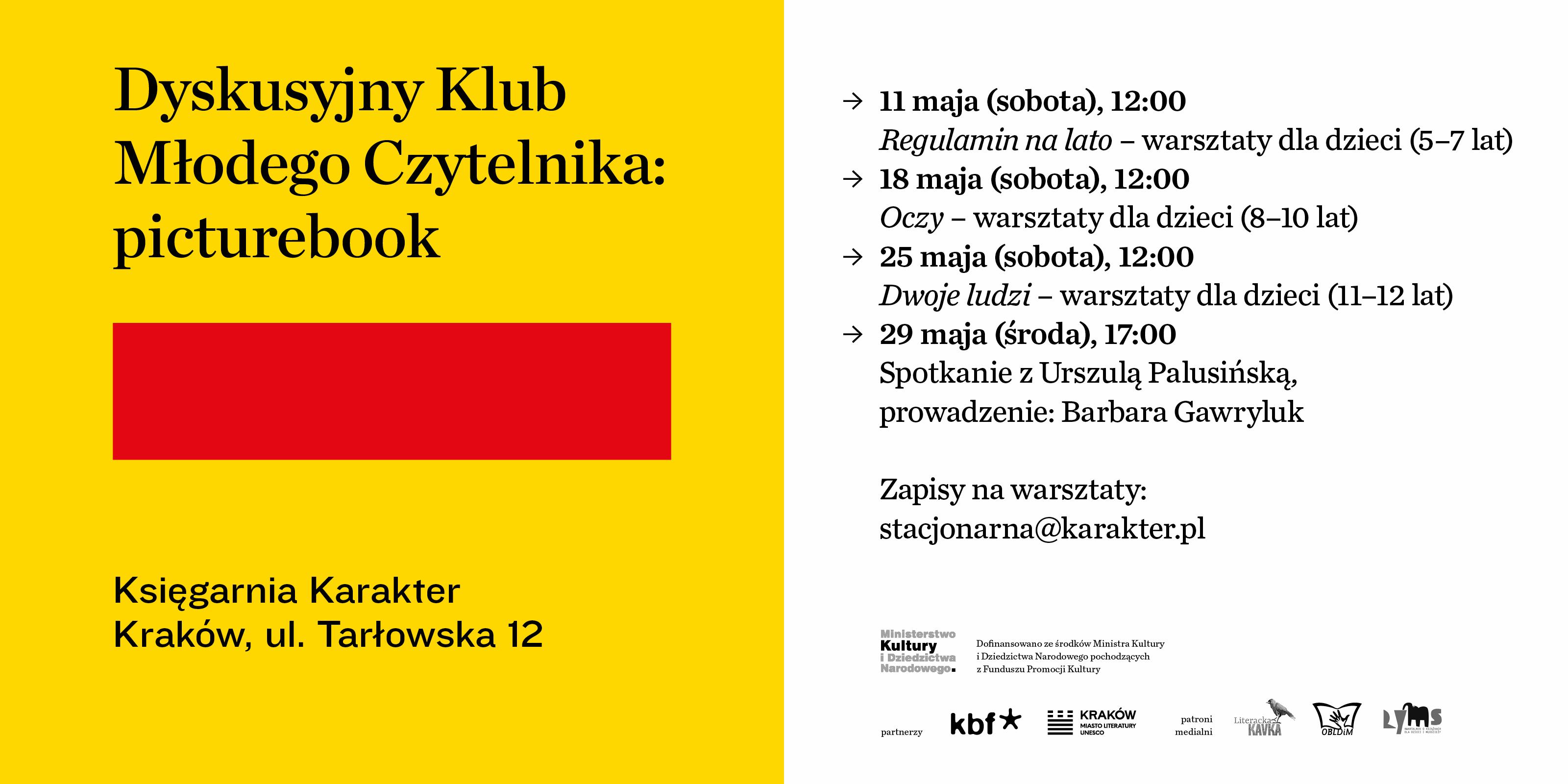 KK-FB-haslo-2019-05-DKMC-dla_partnerow