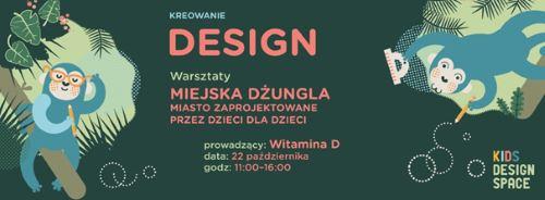 kidsdesignspace_6