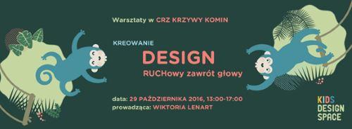 kidsdesignspace_8