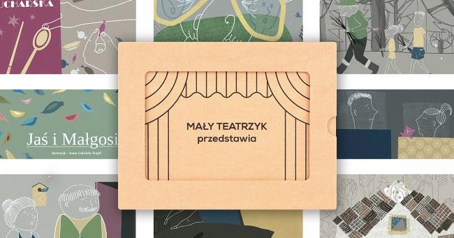 maly-teatrzyk-przedstawia