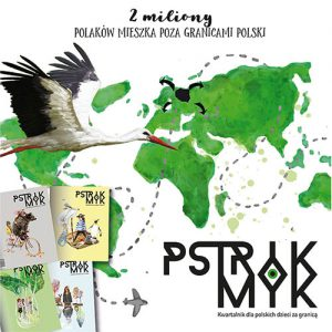 pstrykmyk