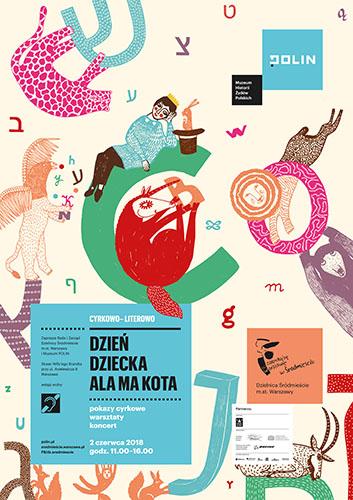 Dzien-Dziecka-Polin-2018_plakat