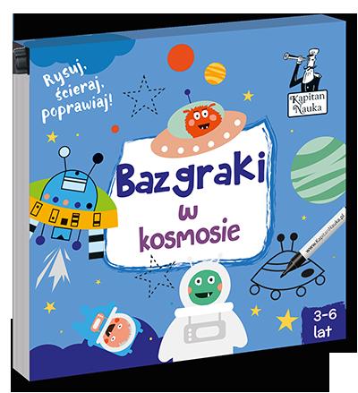 Bazgraki_w_kosmosie_3D