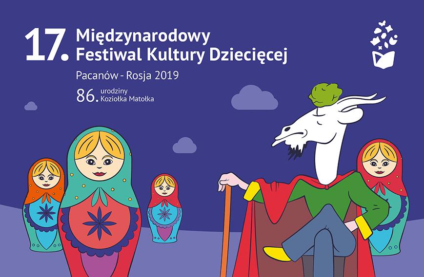 ecb-festiwal-kultury-dziecięcej-2019-grafika-www