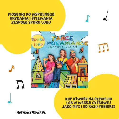 tance_polamance